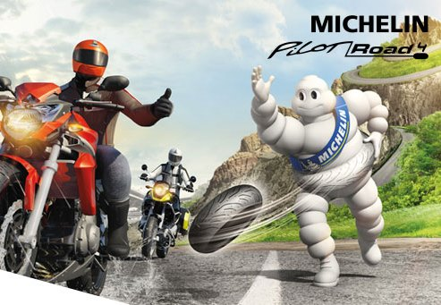 Моторезина Michelin Pilot Road 4